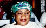 Aisha Buhari new aide