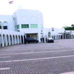 Aso Villa shuts down