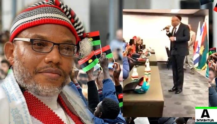 Nnamdi Kanu: Stock Up Tomatoes and Onions, Revolution Underway